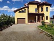 Екатеринбург: Продам дом на Чусовском тракте,4 км от тц Мега,3 этажа Продается коттедж 500 кв. м. 4 км. Чусовского тракта Право собственности на землю. Право собств
