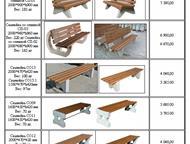 Скамейка, уличные скамейки, парковые скамейки Выбираем уличные скамейки! Скамейки парковые на бетонных ножках/ Парковые и садовые скамейки: места для , Екатеринбург - Ландшафтный дизайн