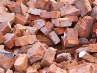 Екатеринбург: Бой бетона, бой кирпича грунт, дресва Продам бой бетона, кирпича мелкий хороший чистый без строительного мусора и арматуры! Доставка в кратчайшие срок