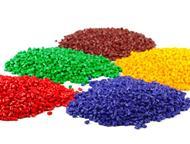 Купим любые производственные отходы Закупаем любые производственные отходы ПНД, ПВД, ПП, ПС, АБС, ПА. В любом количестве и в любом виде, любого цвета , Кемерово - Разное