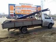 Москва: Перевозки на автомобиле Газель Катюша Грузоперевозки на автомобилях Газель Катюша.   Это обыкновенная бортовая Газель, в кузове которой установлена сп
