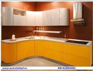 Продам, предлагаю кухня Качественна кухня без наценки, шкафы купе на заказ по приятным ценам,   детские, гостиные, мебель для офиса. . .   фасады - пл, Москва - Кухонная мебель