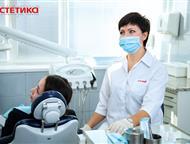 Москва: Стоматология «Эстетика» поможет Вам Стоматология «Эстетика» предлагает вам процедуру отбеливания последнего поколения Zoom 4 White Speed.   В чем преи