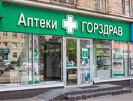 Москва: Сеть аптек Горздрав арендует 40-120 м2 в Москве и МО Работаю непосредственно в аптечной сети Горздрав. Рассмотрю в аренду помещения 40-120 м2 от Собст