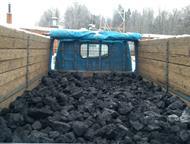 Каменный уголь ДПК Доставим разгрузим в короткие сроки. от 0, 5 тонны  Уголь отсортированный от пыли и грязи.   В мешках по 50 кг и россыпью  Не берем, Москва - Разное