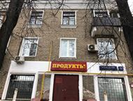 Москва: Магазин-помещение свободного назначения Магазин в аренду свободного назначения, под шоу-рум, продукты, мини пекарню или промтовары, интернет-магазин,