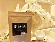 Свежеобжаренный кофе Wisdom 100 гр Бразилия и Колумбия с ягодной кислинкой и характерной для колумбийской арабики горчинкой. Кислинка неплохо выражена, Самара - Разное