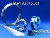 Проволока жаропрочная 20х23н18, хн78т, хн70ю, хн60вт, хн77тюр Жаропрочная сварочная проволока для легированных, жаропрочных и жаростойких сталей ХН78Т, Самара - Электрика (оборудование)