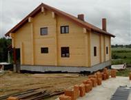 Бригада строителей выполнит строительство дома под ключ Бригада строителей выполнит строительство дома под ключ. Демократичные цены. Выезда специалист, Тюмень - Строительство и ремонт
