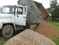 Волгодонск: песок щебень цемент продаём песок щебень цемент керамзит галька речная грунт перегной как навалом так и в мешках доставка от 40 кг до 45 тон по городу